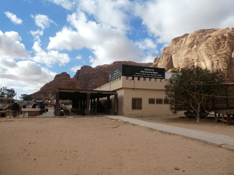 Wadi Rum Rest House