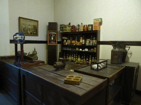 世界の果て博物館 (15)
