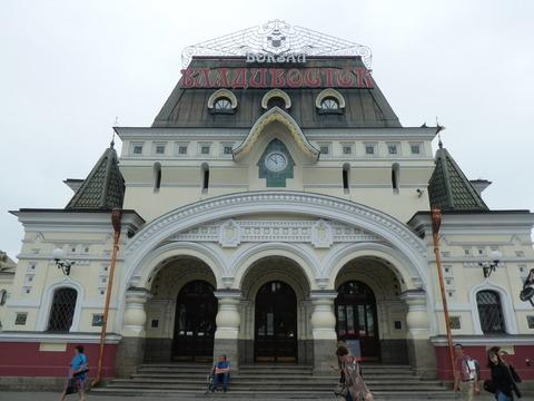 ウラジオストク駅 (1)