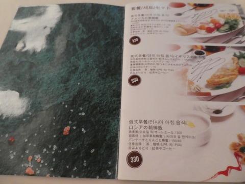 朝食 (7)
