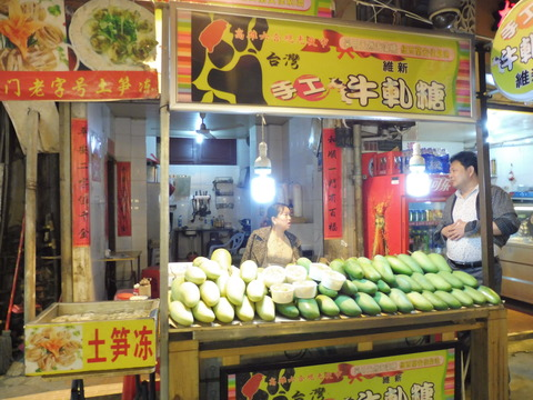 人和路 美食街 (4)