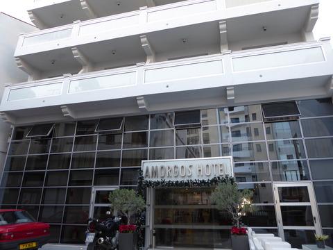Amorgos Hotel (1)
