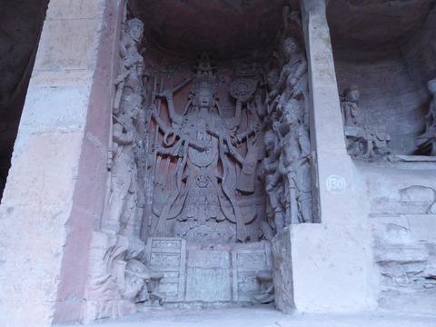 北山石刻 (43)