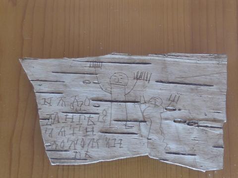 ノブゴロド歴史考古学博物館 (34)
