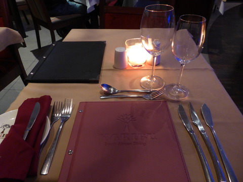 夕食 Karibu  1