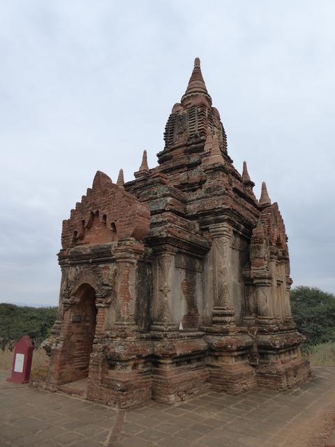Somingyi Kyaung2