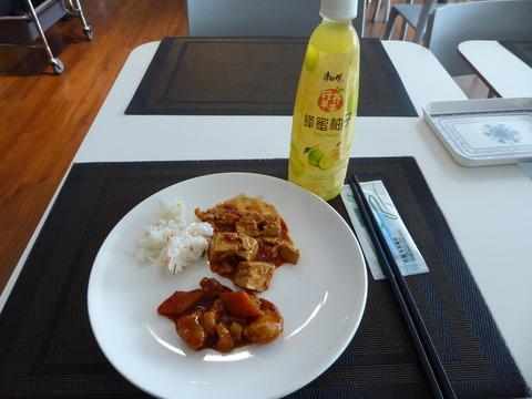 重慶ラウンジ (1)