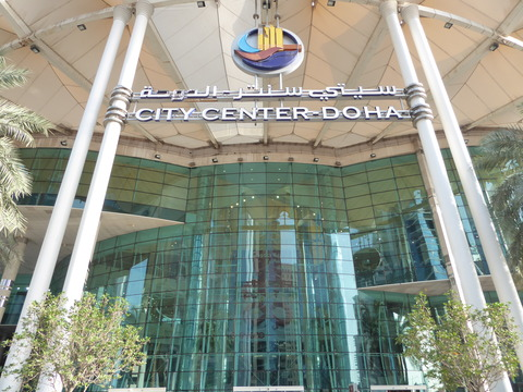 City Center Doha (1)