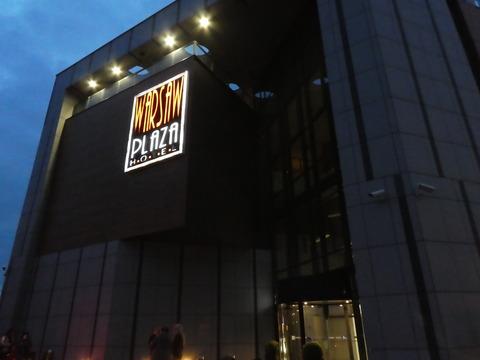 ワルシャワプラザホテル (5)