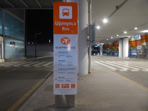 空港バス (3)