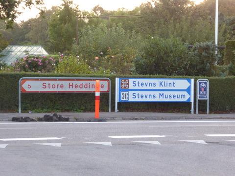 Stevens clintバス停