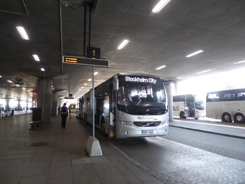 ⑤空港バス