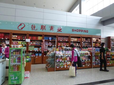 敦煌空港 (5)