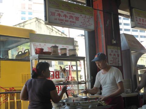 麗豊牛肉麺2
