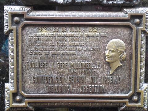 レコレータ墓地 (22)