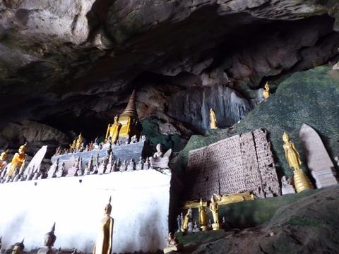 ㉟パーク・ウー洞窟16