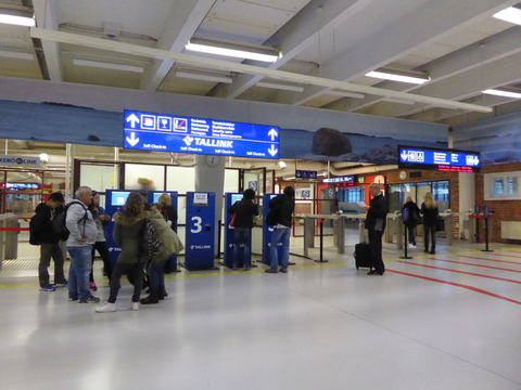 ランシ・ターミナル7