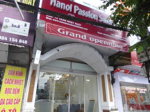 Hanoi Passion Suite Hotel (2)