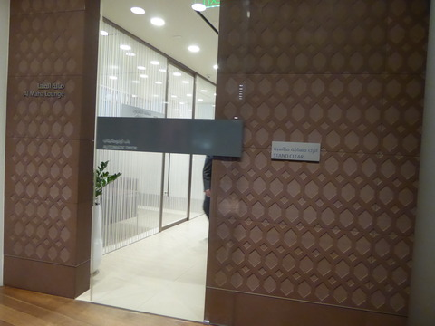 ④ドーハ空港ラウンジ (1)