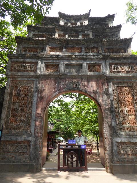 トゥドゥック帝廟