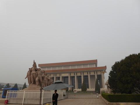毛沢東紀念堂