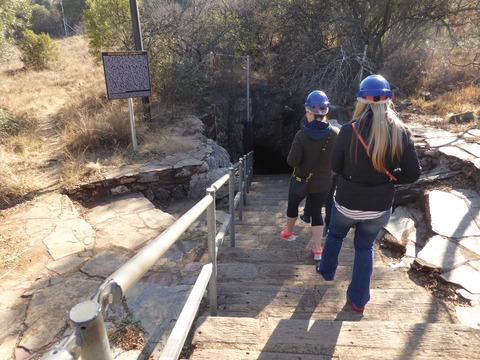 スタークフォンテン洞窟 4