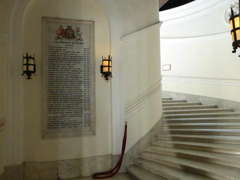 The Grandmasters palace (7)