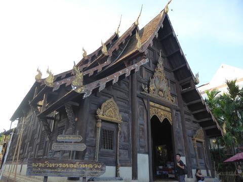 Wat Pan Tao (1)