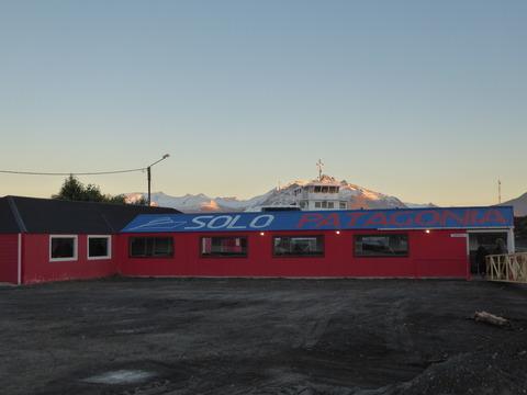 Punta Bandera (2)