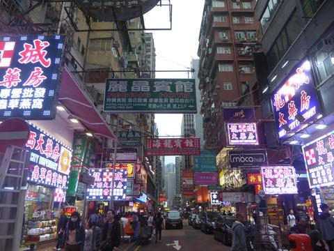 香港 (9)