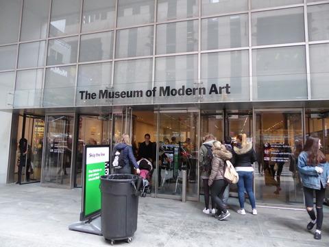 MoMA (133)