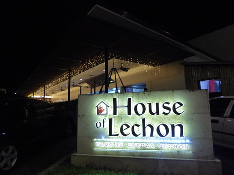 House of Lechon (1)