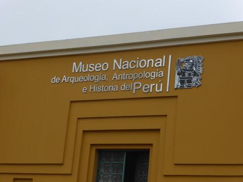 国立人類学歴史博物館
