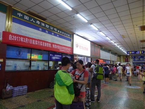 重慶汽車駅 (9)