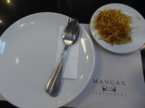 ⑩夕食 Mangan