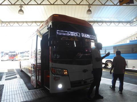 バス (1)