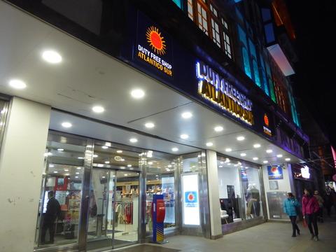 免税店 (3)