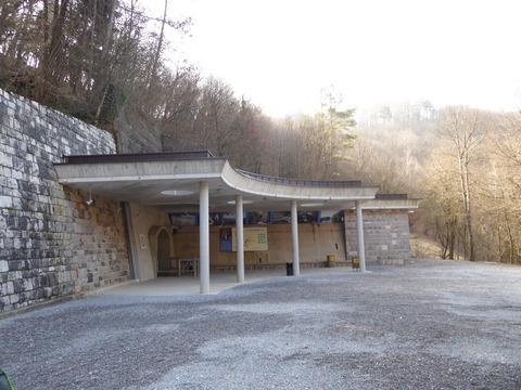 シュコツィアン洞窟群 (12)
