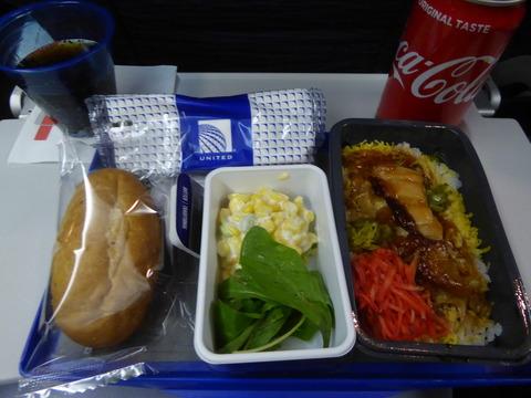 ユナイテッド航空 (3)