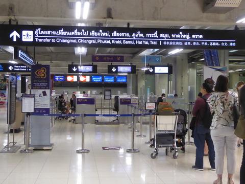 バンコク空港 (1)