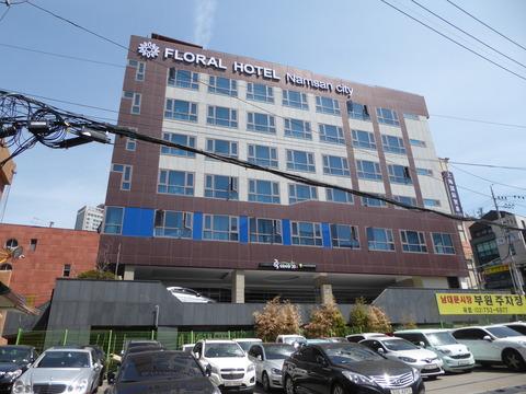 Namsan City Hotel (2)