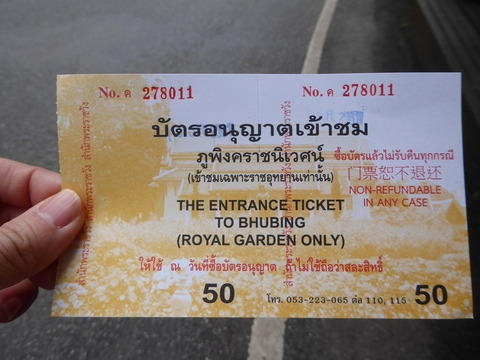 Bhubing Palace (4)