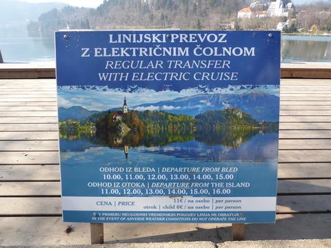 Bled lake (1)