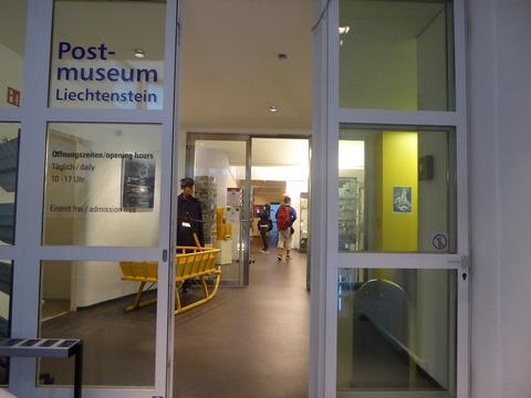 Post Museum (2)