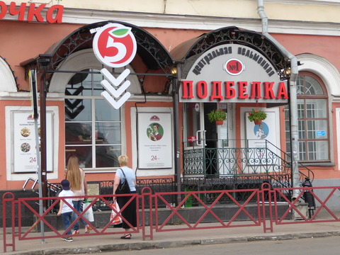 夕食 (1)Podbelka