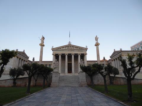 アテネアカデミー (2)