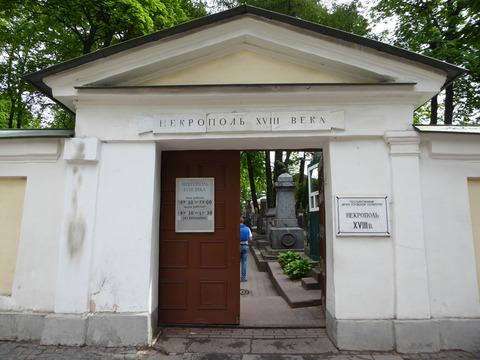 ラザレフ墓地 (1)