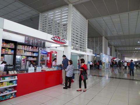 マニラ国内線ターミナル (4)