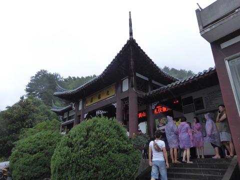 九龍滝 1