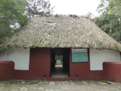 カラクムル入口